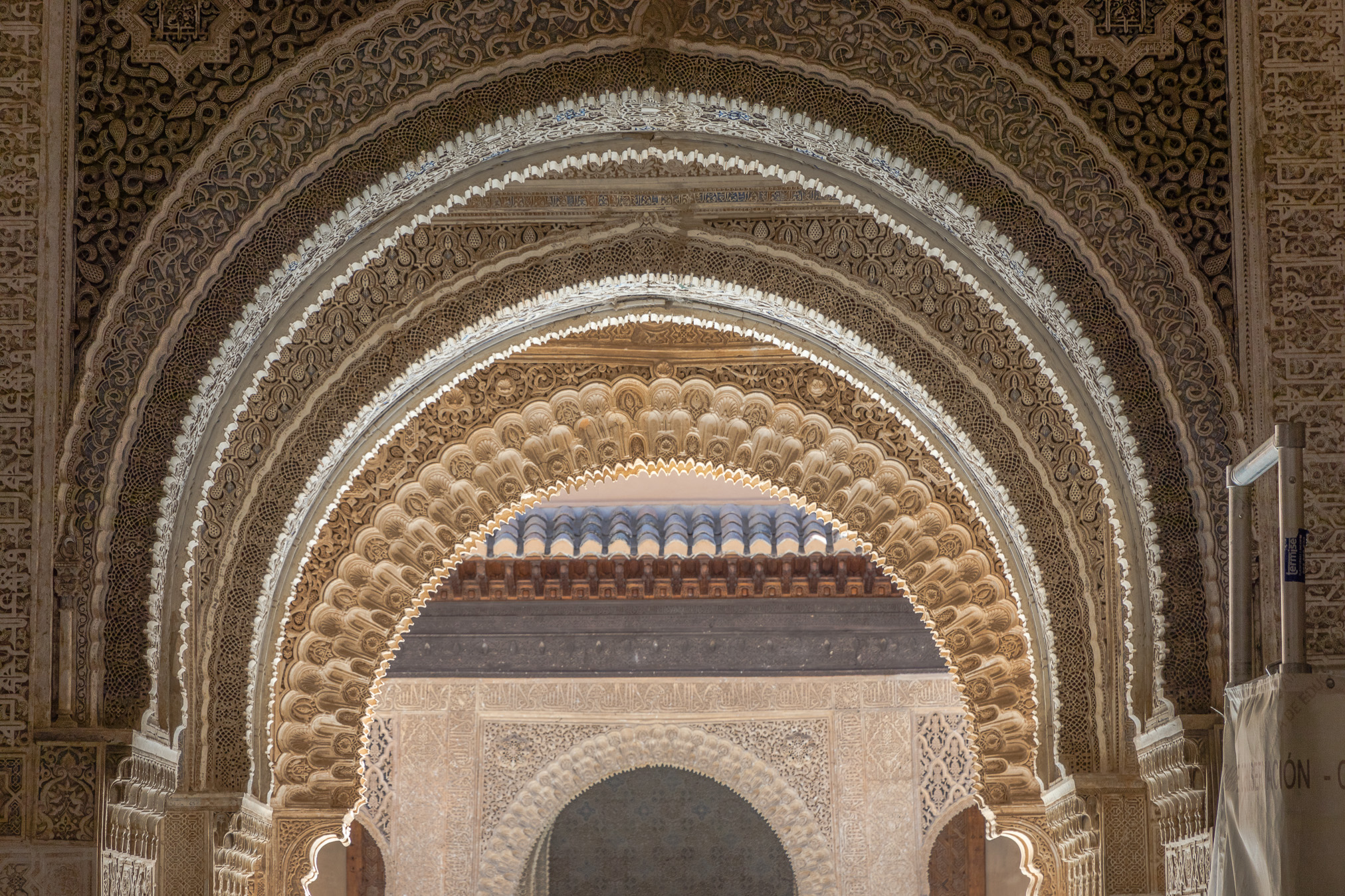 La Alhambra (Arquitectura Nazarí)
